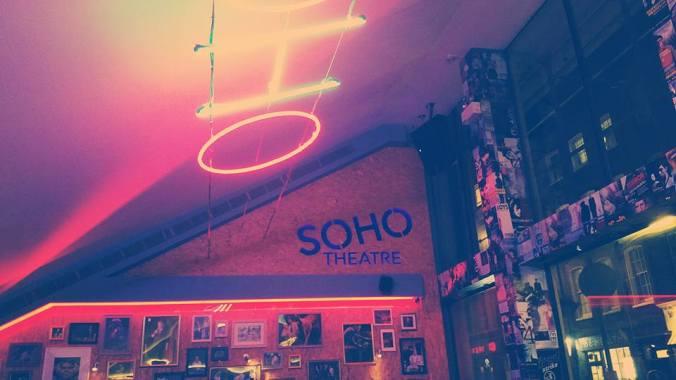 soho-theatre